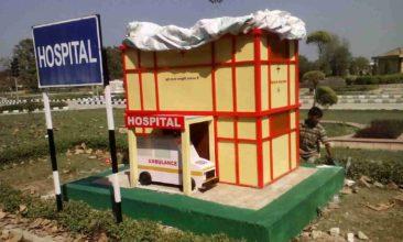 model of a hospital athenaartarena v.p.verma, children's traffic park Panipat
