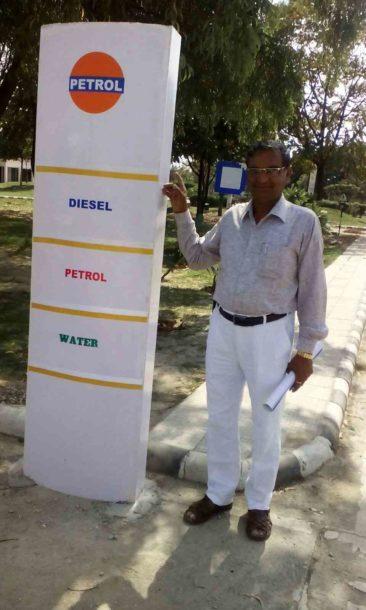 model of petrol pump, v.p.verma, athenaartarena, children's traffic park Panipat